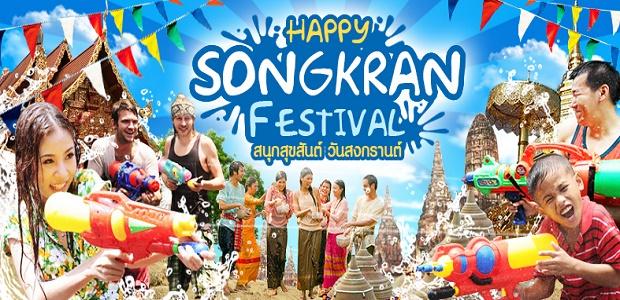 songkran-pattaya