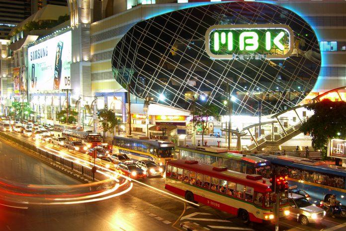 Địa điểm mua sắm MBK (MahBoonKrong)