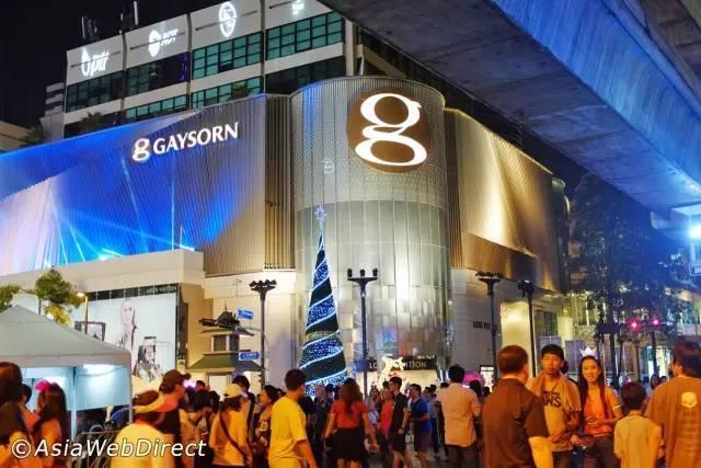 Địa điểm mua sắm Gaysorn Bangkok
