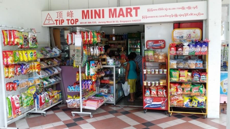 cửa hàng tiện lợi thái lan tphcm top mini mart